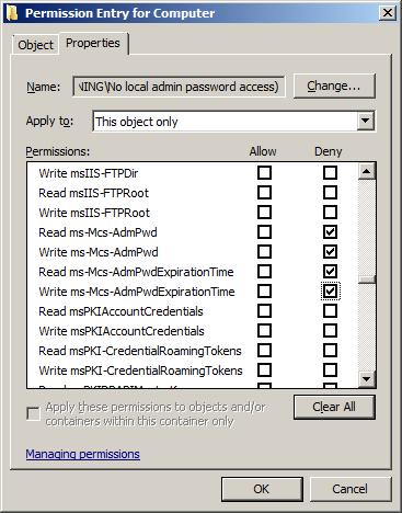 пароли администратора через домен